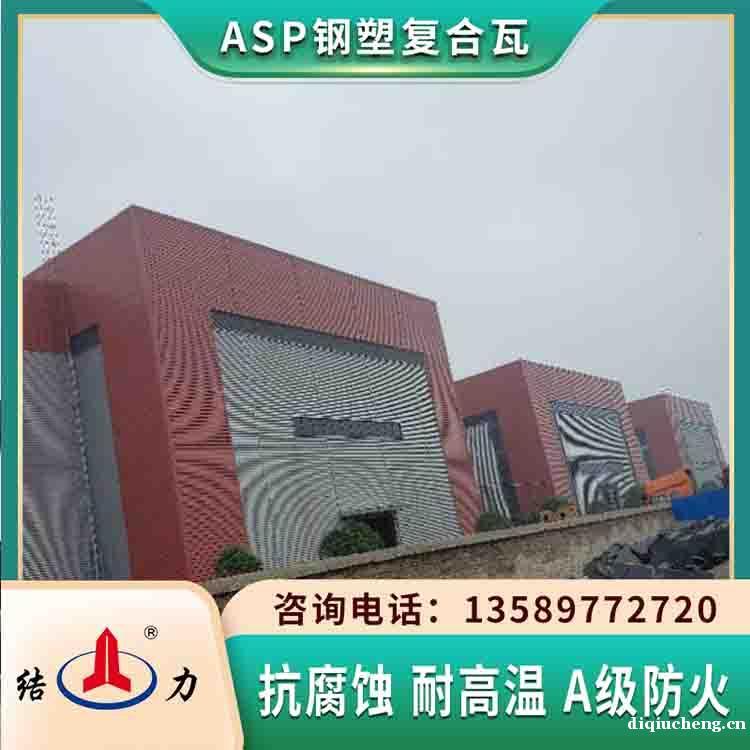 山东菏泽psp钢塑瓦 钢塑复合耐腐板 树脂铁皮瓦配件齐全