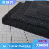 聚氨酯阻燃过滤棉黑色工业活性炭蜂窝除异味防尘隔音净化环保定做
